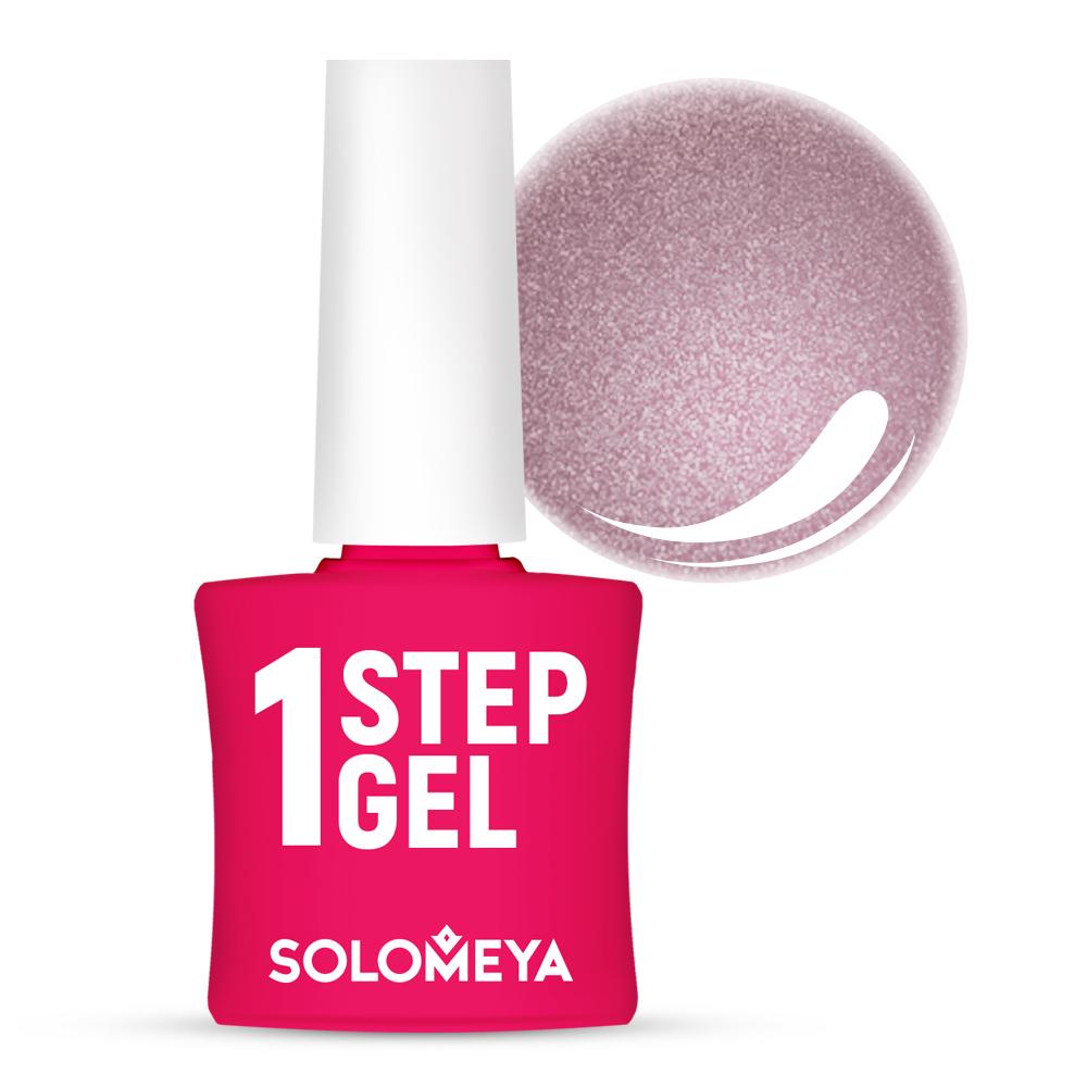 Купить SOLOMEYA Гель-лак однофазный для ногтей, 38 гламур / One Step Gel Glamour 5 мл, Фиолетовые
