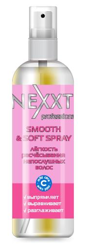 NEXXT professional Спрей Легкость расчесывания непослушных волос / SMOOTH & SOFT SPRAY 250 мл
