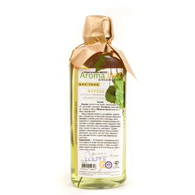 AROMA JAZZ Масло массажное жидкое для тела Береза 350млМасла<br>Способствуют обновлению клеток, дезинфицирует, поддерживает кислотно-щелочной баланс кожи, усиливает циркуляцию крови. Масло эффективно в борьбе с процессами старения: восстанавливает упругость и улучшает цвет кожи, снимает отеки, стимулирует обменные процессы. Идеально для жирной и проблемной кожи.  Береза  оказывает противовоспалительное и антисептическое действия, защищает кожу от воспалений, регулирует работу сальных желез. Родные ароматы белоствольных красавиц приятно волнуют и дарят спокойствие. Исчезают усталость и раздражительность, а им на смену приходят оптимизм, воодушевление и прилив сил. Активные ингредиенты: масла пальмы и кокоса, растительное с витамином Е; экстракты березы и горчицы; эфирные масла мелиссы, перечной мяты, хлорофиллипт. натуральная эссенция березы. Способ применения: рекомендовано для проведения классического и баночного массажа, втирания после душа, горячих ванн и SPA-процедур в салоне и дома. Великолепно в антицеллюлитных обертываниях. Рекомендуется использовать одноразовое белье.<br><br>Объем: 350