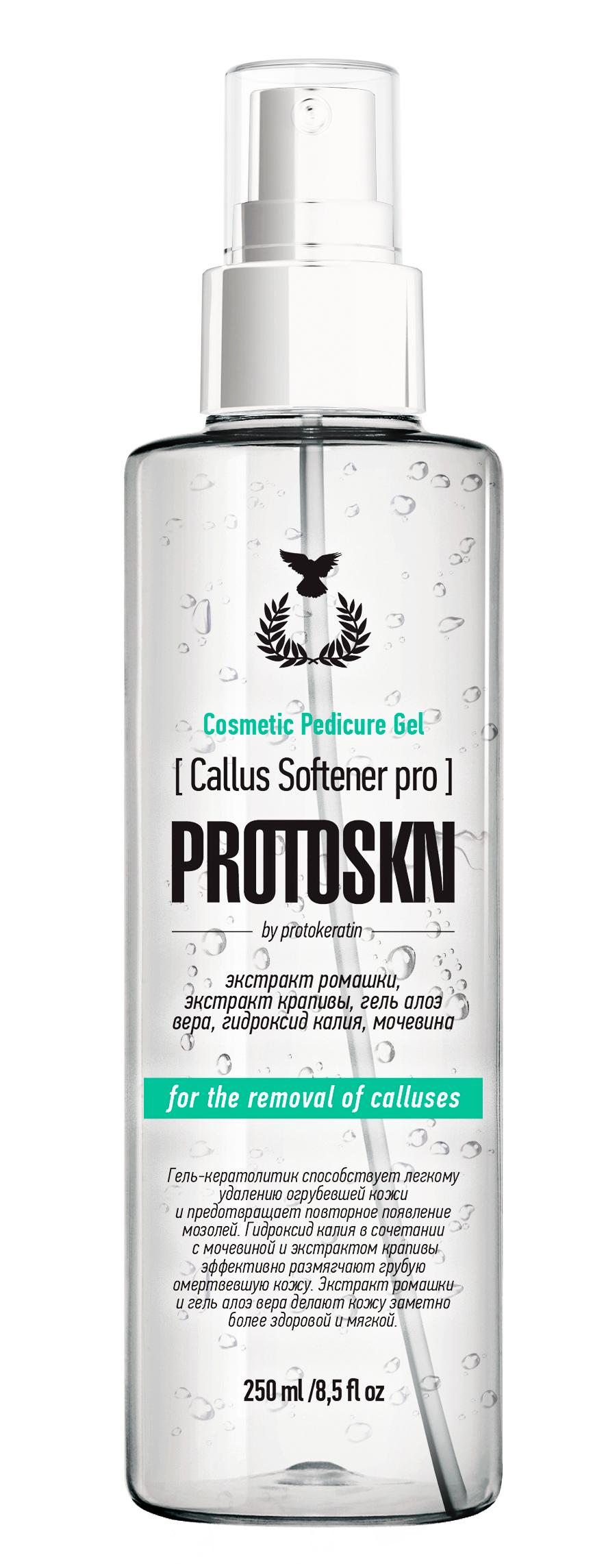 PROTOKERATIN Гель-кератолитик для удаления мозолей и натоптышей / ProtoSKN Callus Softener, 250 мл -  Размягчители для педикюра