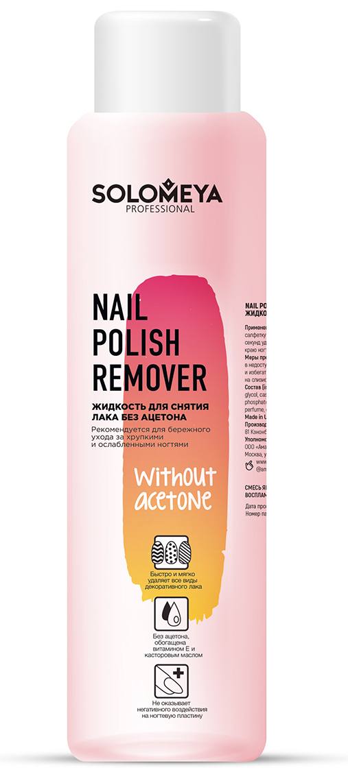 Купить SOLOMEYA Жидкость для снятия лака, без ацетона / Nail Polish Remover without acetone 500 мл