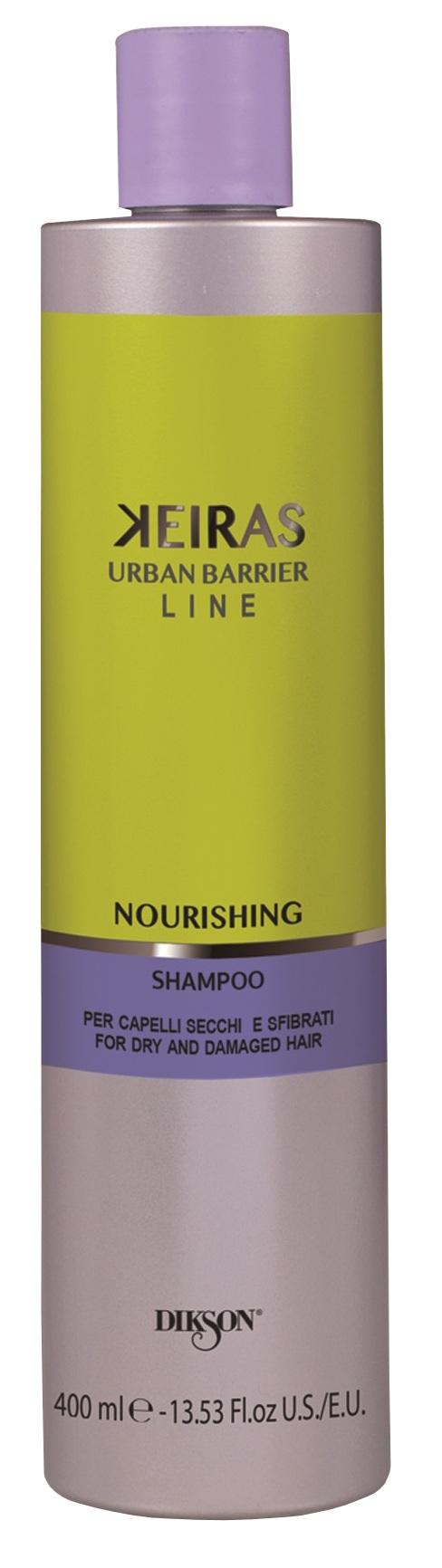 Купить DIKSON Шампунь для поврежденных волос / KEIRAS SHAMPOO FOR DRY AND DAMAGED HAIR 400 мл
