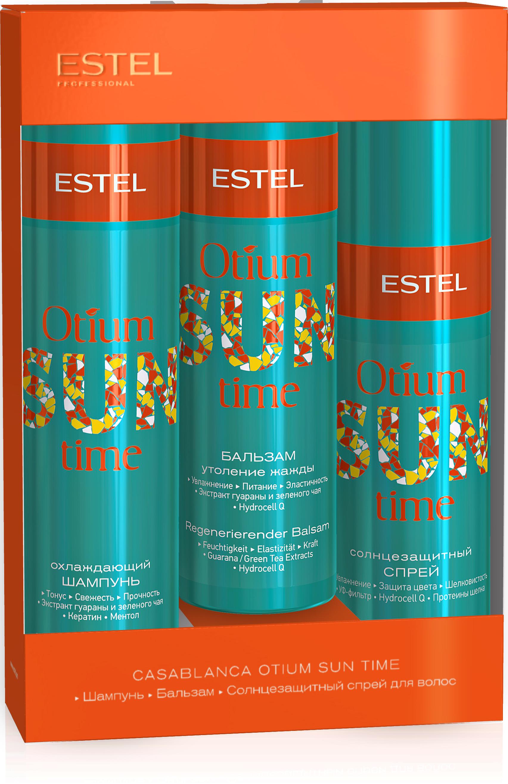 ESTEL PROFESSIONAL Набор для волос CASABLANCA OTIUM SUN TIME
