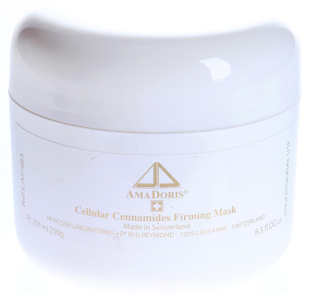 AMADORIS Маска клеточная гликокерамидная для всех типов кожи 250мл