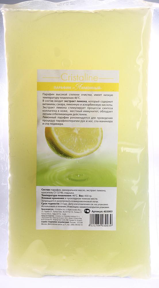 CRISTALINE Парафин Лимонный 450грПарафины<br>Парафин высокой степени очистки с низкой температурой плавления. В состав входит экстракт лимона, стимулирует процессы синтеза коллагена в коже, стимулирует местный иммунитет, а так же обладает легким отбеливающим действием. Лимонный парафин рекомендуется для проведения процедур парафинотерапии рук и ног, спа-маникюра и спа-педикюра.<br><br>Объем: 450