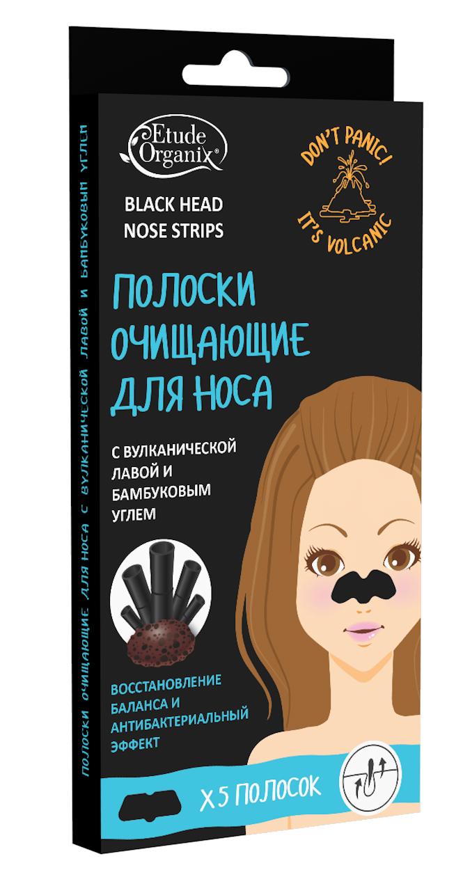 ETUDE ORGANIX Полоски для носа с вулканической лаваой и бамбуковым углем / ETUDE ORGANIX, 5 шт/уп.