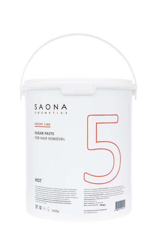 SAONA COSMETICS Паста сахарная твердая для шугаринга № 5 / HOT Expert Line 3500 г - Сахарные пасты