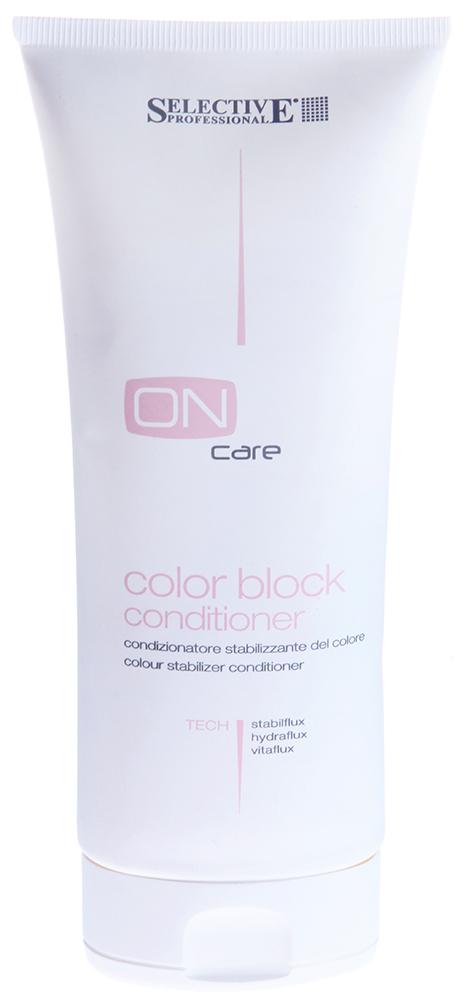SELECTIVE PROFESSIONAL Кондиционер для стабилизации цвета / Color Block Conditioner ON CARE TECH 200млКондиционеры<br>Оказывает восстанавливающее, ухаживающее, антиоксидантное действие, эффективно защищает красящие пигменты. Защищает волосы и придаёт им живой блеск. Активные ингредиенты: Активные вещества, входящие в состав инновационных комплексов Oncare Stabilflux, Hydraflux и Vitaflux. Уникальная силиконовая микроэмульсия. Способ применения: Равномерно нанесите кондиционер на предварительно вымытые и подсушенные полотенцем волосы. Распределите по всей длине волос при помощи гребня. Оставьте на 2-3 минуты, после чего тщательно смойте и выполните укладку. Советы эксперта: Если средство наносится после окрашивания волос, то рекомендуемое время выдержки составляет не более одной минуты, поскольку в этом случае чешуйки больше раскрыты и волосы более восприимчивы к воздействию.<br><br>Вид средства для волос: Восстанавливающий<br>Типы волос: Окрашенные