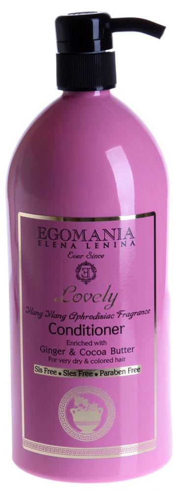 EGOMANIA Кондиционер с имбирем и маслом какао для пересушенных и окрашенных волос / LOVELY 1000мл