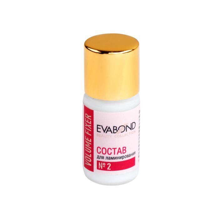 Купить EVABOND Состав для ламинирования ресниц и бровей / №2 Volume Fixer, 5 мл