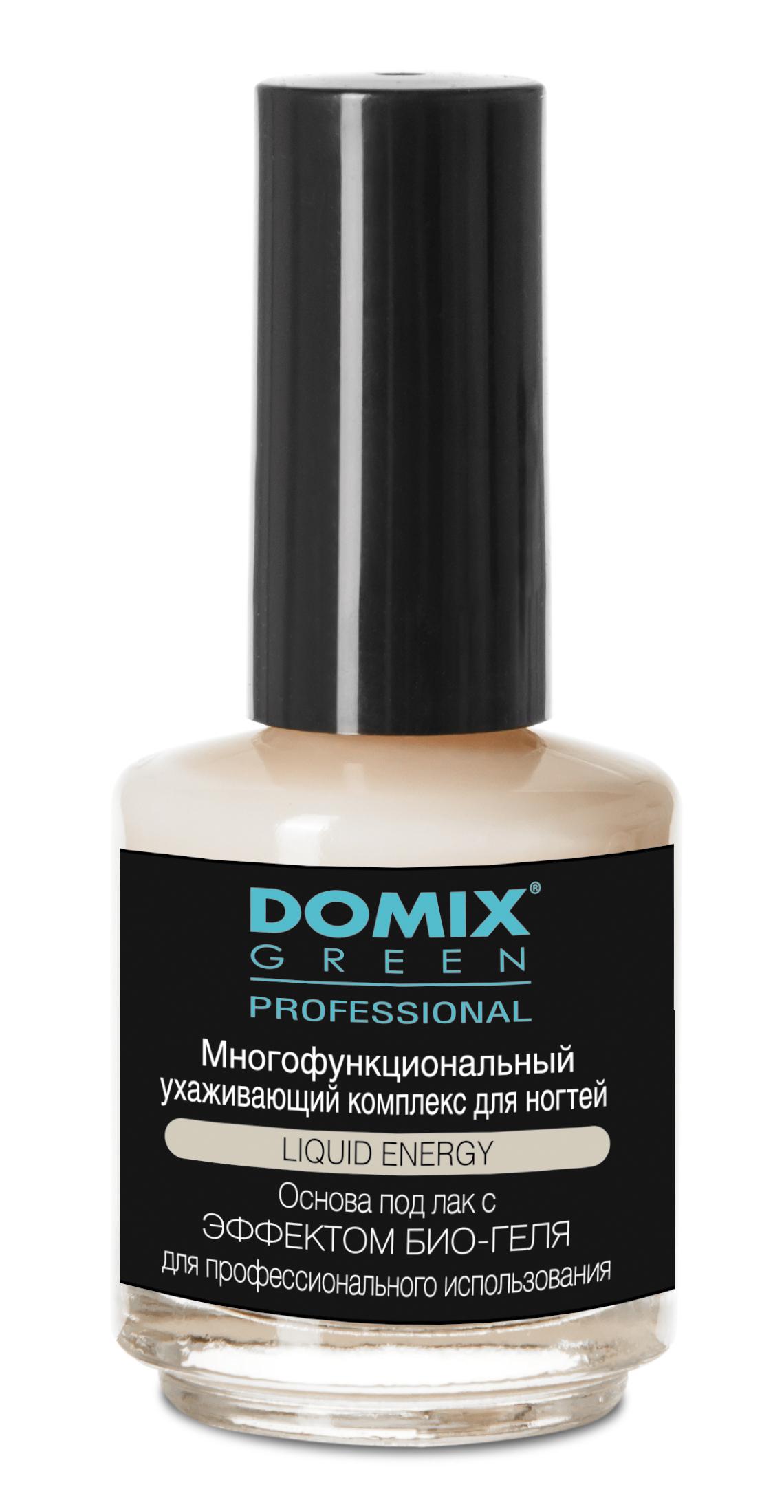 DOMIX Комплекс многофункциональный ухаживающий для ногтей / DGP 17млБазовые покрытия<br>Основа под лак с эффектом био-геля для профессионального использования с маслом арганы, инка-инчи, семян подсолнечника, экстрактами гинко-билоба, оливковых листьев, аспалатуса, водорослей и витамином Е Средство скрывает дефекты, фиксирует отслоившиеся кромки, предупреждает изменение цвета ногтей. Входящие в состав средства масла, ценные экстракты и витамины, питают и укрепляют ослабленные ногти, способствуют восстановлению расслоившихся ногтей, устраняют ломкость и обеспечивают условия для роста сильных и здоровых ногтей. Способ применения: нанесите средство на подготовленные ногти. После высыхания можно использовать лак для ногтей.<br><br>Класс косметики: Профессиональная