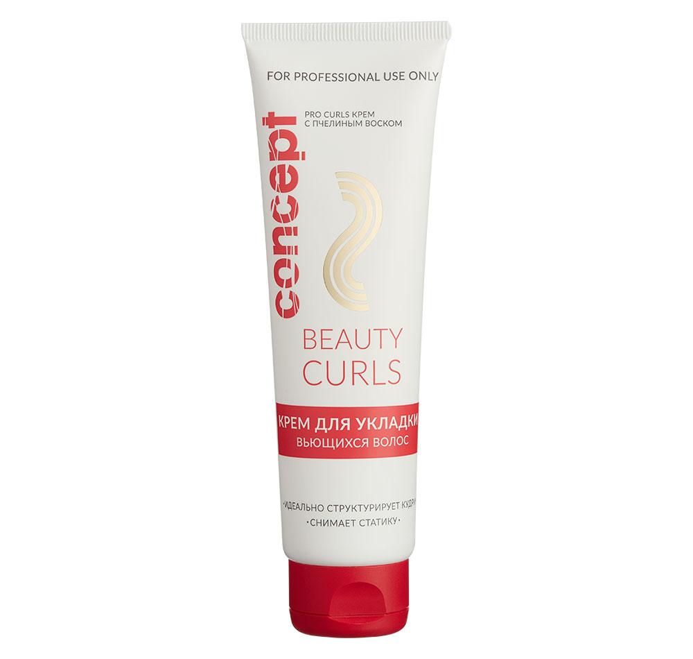 Купить CONCEPT Крем для укладки вьющихся волос / BEAUTY CURLS Contouring Creme 100 мл