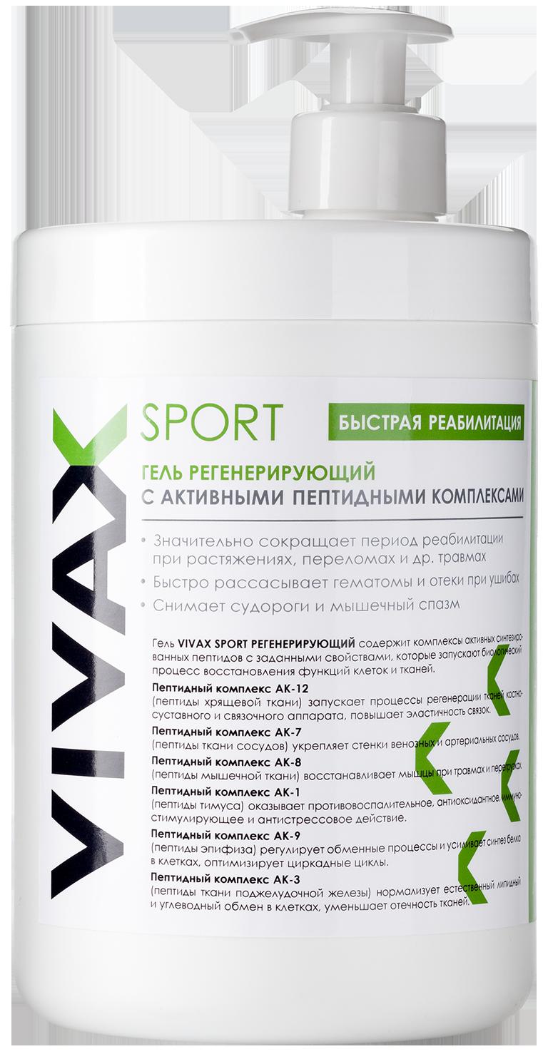 VIVAX Гель регенерирующий / VIVAX Sport 1000 мл