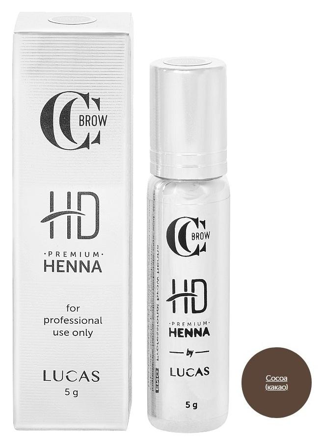 LUCAS' COSMETICS Хна для бровей, какао / CC Brow Premium henna HD Cocoa 5 г фото