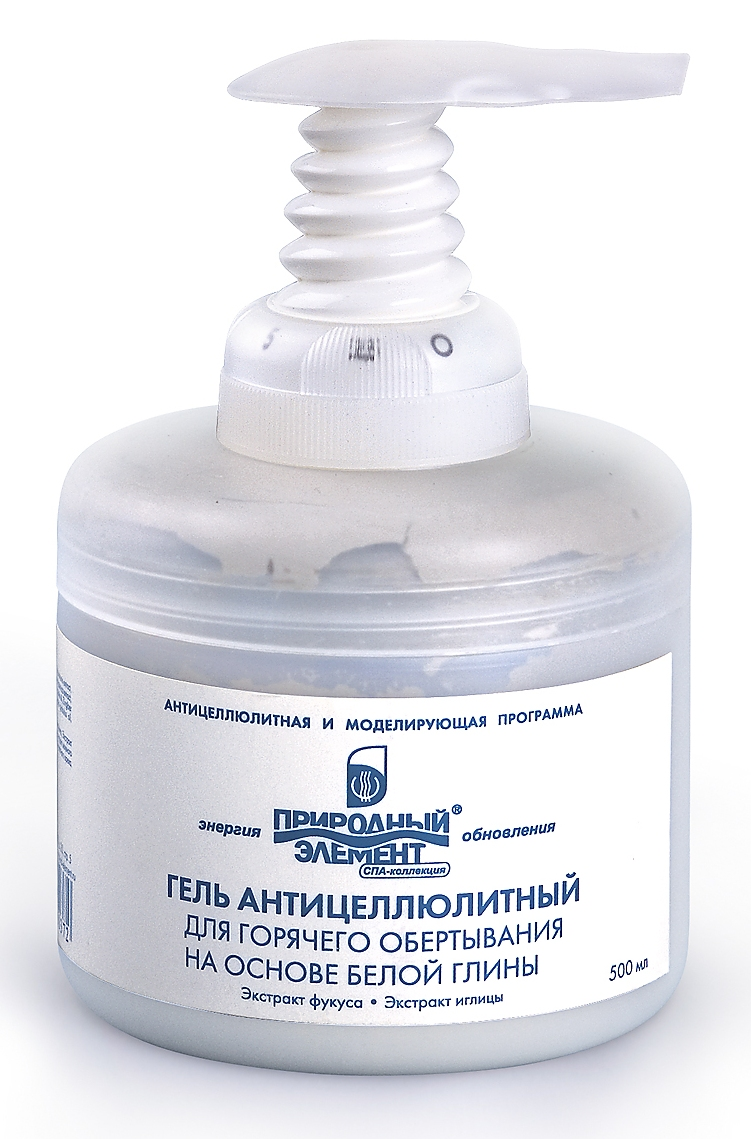 ПРИРОДНЫЙ ЭЛЕМЕНТ Гель для горячего обертывания на основе белой глины с экстрактами фукуса и иглицы 500млГели<br>Обладает разогревающим эффектом. Улучшает микроциркуляцию в тканях, сжигает жировые отложения. Выводит токсины из организма. Способствует исчезновению &amp;laquo;апельсиновой корки&amp;raquo;. Снимает отеки. Массовая доля активных компонентов: 28,6% Активные компоненты: вода очищенная, гелеобразователь, глицерин, экстракты зеленого чая, имбиря, перца черного, колы, фукуса, можжевельника, ламинарии, иглицы, центеллы азиатской, гинкго билоба, коллаген, L-карнитин, D-пантенол, натуральные эфирные масла нероли, кипариса, корицы, корицы, имбиря, перца, розмарина, мускатного ореха, можжевельника, эвкалипта, консервант Применение: Гель наносится на проблемные участки, проводится моделирующий массаж. Тело оборачивают прозрачной пленкой, поверх которой одевают специальные эластичные шорты или пояс. Обертывание длится 20 &amp;mdash; 30 минут, в течение которых можно заниматься привычными делами. Смывать средство рекомендуется теплой водой. Процедуры необходимо повторить через 1 &amp;mdash; 2 дня в течение 10 &amp;mdash; 15 раз.<br><br>Объем: 500<br>Назначение: Отечность