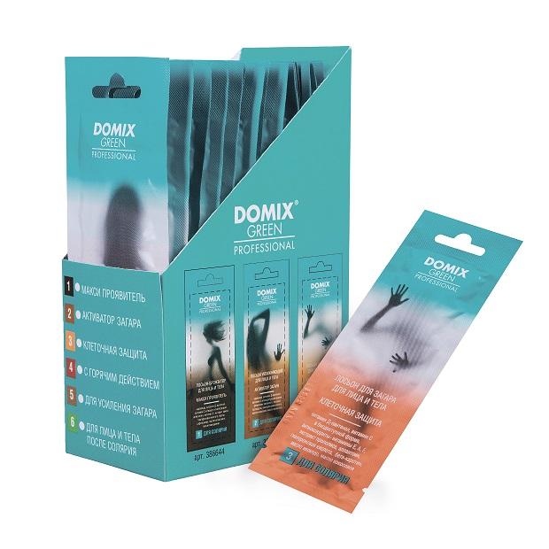 DOMIX Лосьон для загара, для лица и тела, клеточная защита №3 / DGP 20 мл