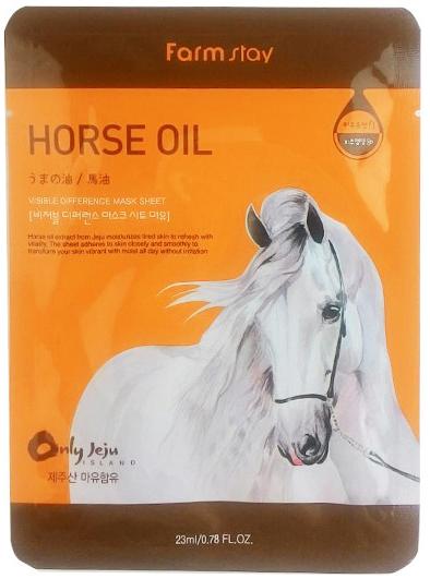 FARMSTAY Маска тканевая с лошадиным маслом для лица / VISIBLE DIFFERENCE MASK 23 мл  - Купить