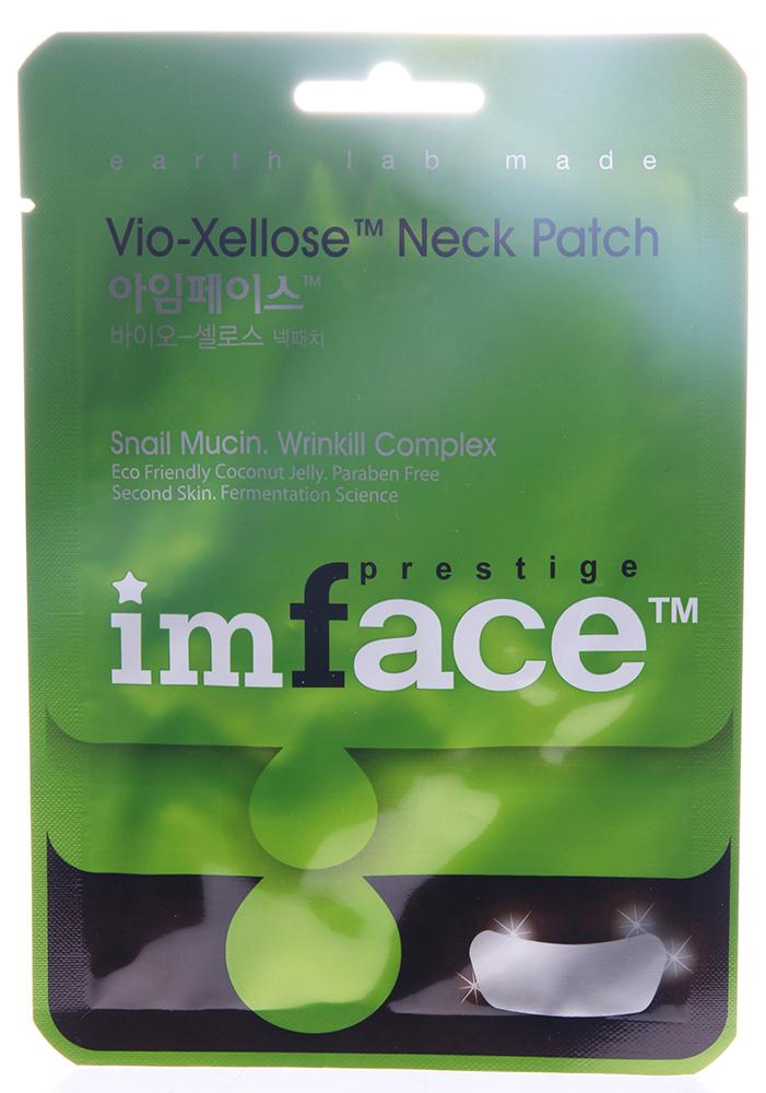 IMFACE Маска пластырь для шеи / Vio-Xellose Neck Patch IMFACE 10млМаски<br>Антивозрастной уход, разглаживание морщин, питание, придание упругости и эластичности коже. Активные ингредиенты: Adenosin, Squalan, масло ши, муцин (улиточная слизь), эвкалиптовое масло. Способ применения: предварительно очистить кожу шеи и подбородка. Открыть упаковку, извлечь одну тканевую основу, развернуть ее и наложить на зону шеи стороной с покрытием, основа должна плотно прилегать к коже. Через 15 20 минут маску следует снять, остатки средства мягкими движениями втереть в кожу.<br><br>Вид средства для лица: Антивозрастной<br>Назначение: Морщины