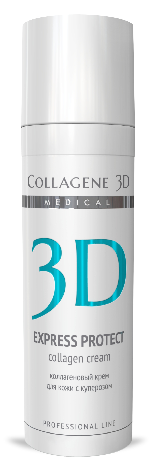 MEDICAL COLLAGENE 3D Крем с коллагеном и софорой японской для лица / Express Protect 30 мл проф.