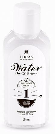 LUCAS' COSMETICS Вода для разведения хны / CC Brow Water 50 мл фото