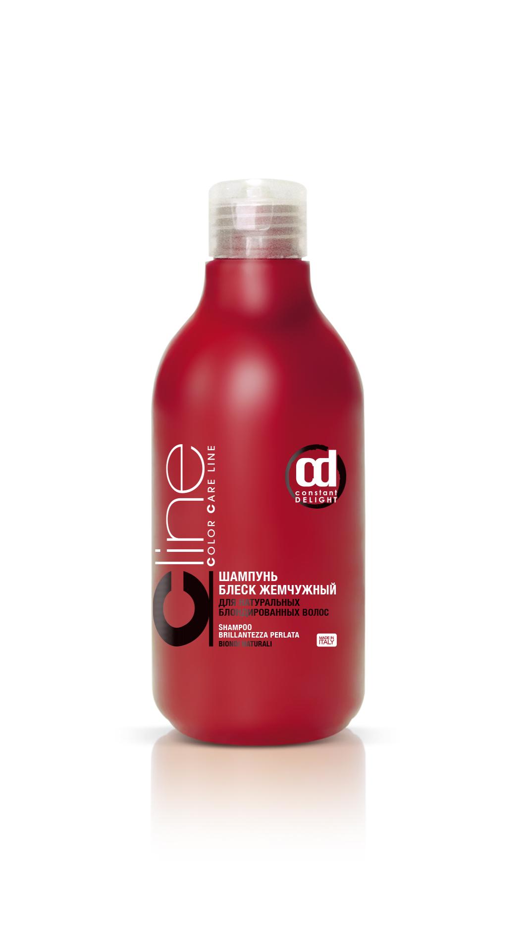 CONSTANT DELIGHT Шампунь блеск жемчужный для натуральных блондированных волос / Color care line 200 млШампуни<br>Мягко очищает и ухаживает за тонкими осветленными и обесцвеченными волосами, придавая им шелковистость. Деликатно нейтрализует нежелательный желтый оттенок без изменения исходного цвета волос. Поддерживает холодное направление тона. Вследствие наличия холодных пигментов в составе после применения шампуня цвет волос становится более ярким и насыщенным. Благодаря кремовой консистенции шампуня волосы принимают роскошную ванну из обильной пены. Активные ингредиенты: ухаживающая и очищающая формула, холодные пигменты<br>