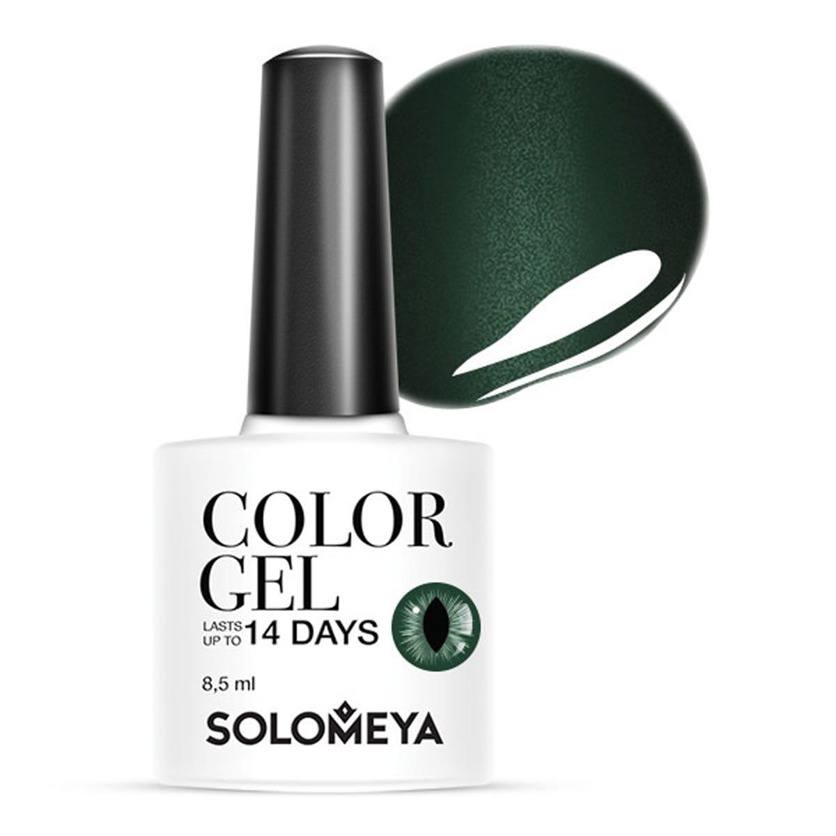 SOLOMEYA Гель-лак для ногтей SCE010 Кошачий глаз, холодный зеленый / Cat Eye Gel Cool Green 8,5 мл цена
