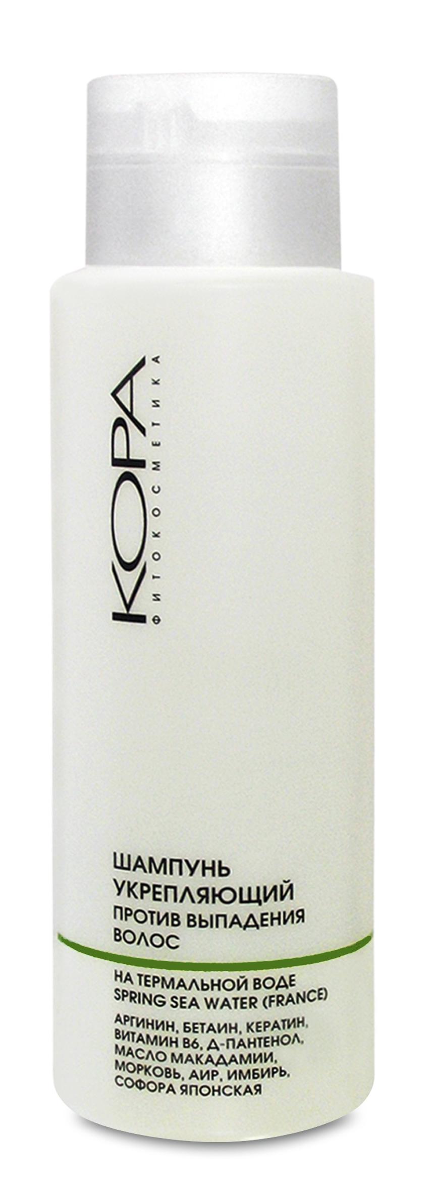 KORA Шампунь укрепляющий против выпадения волос 400мл набор крем kora набор spa лифтинг уход набор