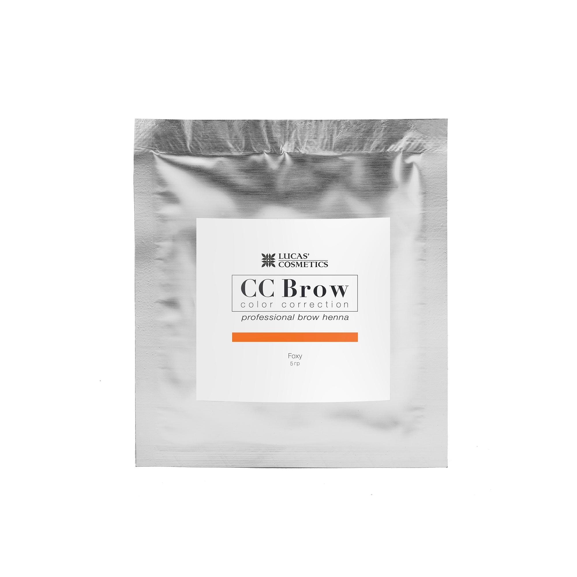 LUCAS' COSMETICS Хна для бровей в саше (рыжий) / CC Brow (foxy), 5 гр