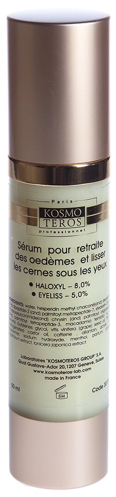 KOSMOTEROS PROFESSIONAL PARIS ��������� ����������������� ��� ������ ������ � ���������� ������ ������ 50��