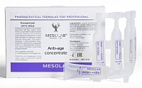 Концентрат анти-эйдж / ANTI-AGE CONCENTRATE 10*3 мл, MESOLAB