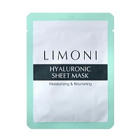Маска суперувлажняющая с гиалуроновой кислотой для лица / SHEET MASK WITH HYALURONIC ACID 20 г, LIMONI