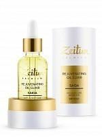 Эликсир масляный омолаживающий ночной для лица, с 24K золотом / SAIDA 30 мл, ZEITUN