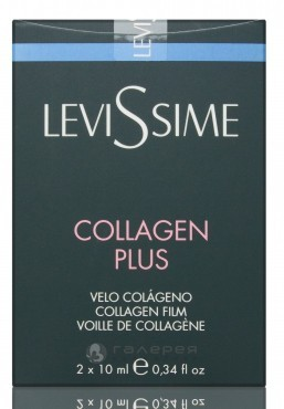 Комплекс коллагеновый / Collagen Plus 2*10 мл, LEVISSIME