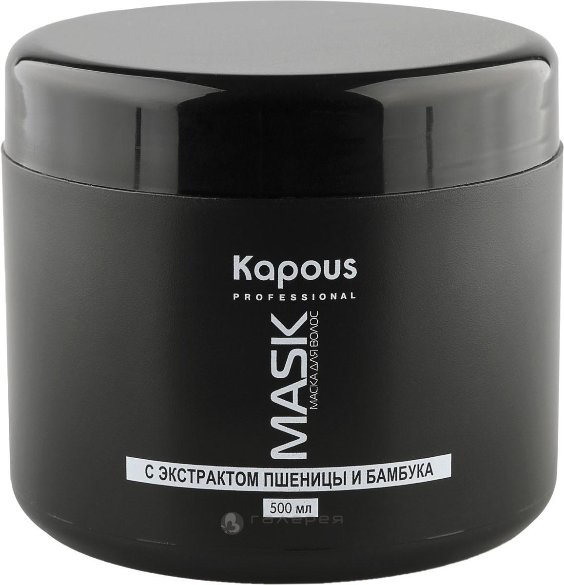Маска для волос Kapous новые фото