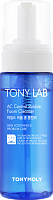 Пенка для умывания / TonyLab AC Control Bubble Foam Cleanser3 150 мл, TONY MOLY