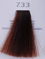 7.33 краска для волос / HAIR LIGHT CREMA COLORANTE 100 мл, HAIR COMPANY