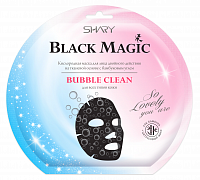 Маска кислородная для лица / Shary Black magic BUBBLE CLEAN 20 г, SHARY