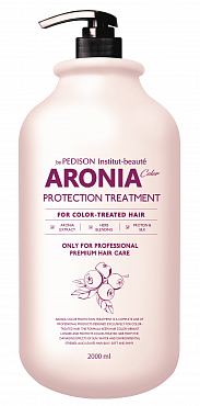 EVAS Маска для волос Арония / Pedison Institute-beaut Aronia Color Protection Treatment 2000 мл