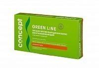 Лосьон восстанавливающий против выпадения волос / GREEN LINE 10 х 10 мл, CONCEPT