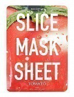 Маска-слайс для лица, томат / SLICE MASK SHEET TOMATO 20 мл, KOCOSTAR