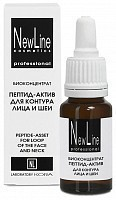NEW LINE PROFESSIONAL Биоконцентрат пептид-актив для контура лица и шеи 15 мл, фото 1