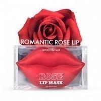 Патчи гидрогелевые для губ / Lip Mask Pouch ROSE 20 патчей, KOCOSTAR