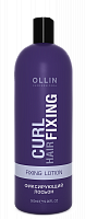 Лосьон фиксирующий / Fixing lotion CURL HAIR 500 мл, OLLIN PROFESSIONAL