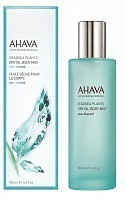 Масло сухое для тела / Sea Kissed Deadsea Plants 100 мл, AHAVA