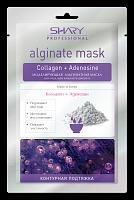 Альгинатная маска с коллагеном и аденозином