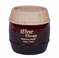Маска-желе винная ночная Вайн Терапи, красное вино / Wine Therapy Sleeping Mask Red Wine 120 мл, HOLIKA HOLIKA