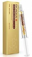 Сыворотка с частицами золота и гиалуроновой кислотой / Gold Hydra Essence 10 мл, BIOAQUA