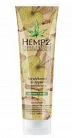 Скраб для тела Сандал и Яблоко / Sandalwood & Apple Herbal Body Scrub 250 мл, HEMPZ
