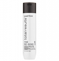 Шампунь для экстремального восстановления волос / ТР РЕ-БОНД 300 мл, MATRIX