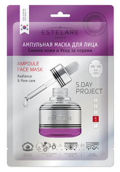 Ампульная маска для лица estelare сияние кожи и уход за порами thumbnail